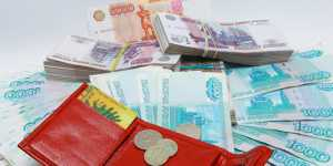 У среднего класса в России выросли зарплаты