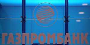 """Газпромбанк получил 49,5% в компании """"Росатома"""" по ветроэнергетике"""