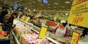 В первые дни года траты россиян на повседневные покупки выросли на 12%