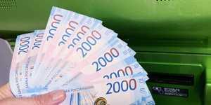 """Акционеры """"Сибура"""" одобрили рекордные дивиденды за первое полугодие в 56,7 рубля на акцию"""