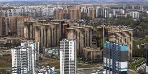 Эксперты назвали регионы с дисбалансом на рынке жилья
