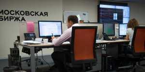 Газпромбанк: акции российских компаний принадлежат в основном иностранцам