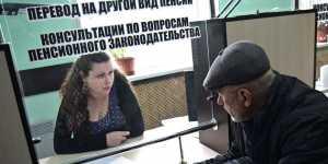 Эксперт рассказал, чья пенсия окажется больше 30 тысяч рублей в 2021 году