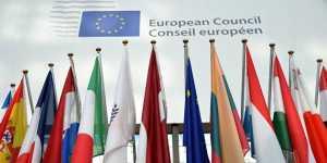 Еврокомиссия призвала ускорить процесс вакцинации от COVID