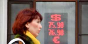 Бумаги российских компаний закрыли торги в основном в минусе