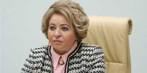 Матвиенко: законы для реализации послания президента примут до июля