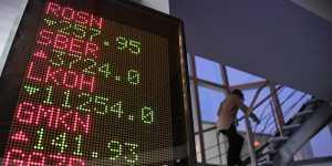 Бумаги российских компаний закрыли торги в основном снижением котировок