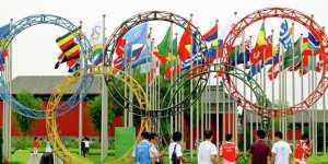 Оценены возможные убытки от проведения Олимпиады в Токио без зрителей