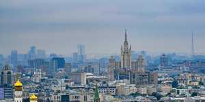 ОЭСР ухудшила прогноз по росту ВВП России в 2021 году
