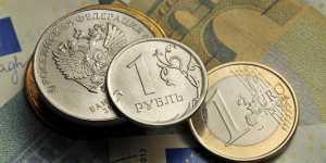Рубль стабилен к доллару и растет к евро