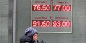 Курс доллара к мировым валютам ускорил рост