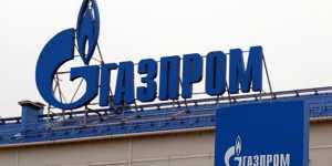 """""""Газпром"""" планирует перевести свои активы из Нидерландов в Россию"""