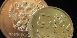 Рубль уверенно растет в первую весеннюю сессию