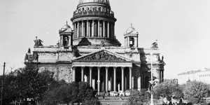 Санкт-Петербургская биржа расширяет линейку ценных бумаг