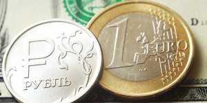Официальный курс евро на четверг снизился до 89,85 рубля