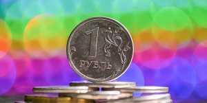 В ЦБ рассказали, как Россия сократит инфляцию до 4%