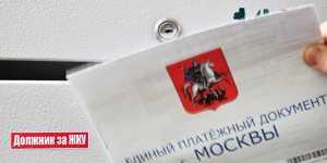 Эксперт Андриевский: в результате анонсированной реформы сферы ЖКХ тарифы могут понизиться