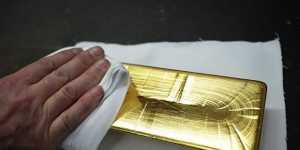 Цена на золото перешла к снижению из-за опасений по ситуации с коронавирусом