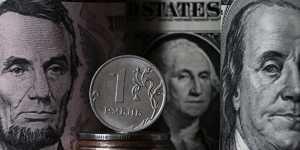 В США заявили, что не боятся отказа России от доллара