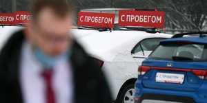 Адвокат объяснил, как можно лишиться машины сразу после покупки