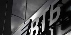 ВТБ подтвердил планы по дивидендам за 2021 год в размере 50% чистой прибыли по МСФО