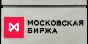 Российский рынок акций подрастает после решения Банка России по ключевой ставке