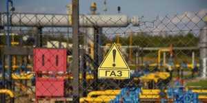 В Киеве требуют объявить ЧП из-за ситуации с газом