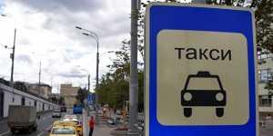 Минтранс предложил обязать самозанятых водителей такси заключать договоры с агрегаторами