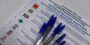 Начался финальный день выборов депутатов Госдумы и представителей органов власти в десятках регионов
