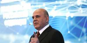 Мишустин: приток иностранных инвестиций в экономику России за полгода  составил $11 миллиардов