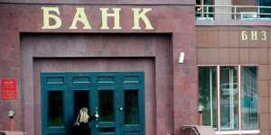 Прибыль российских банков вкризис приблизилась крекордной