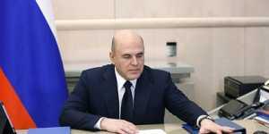 Российские госкомпании обяжут отдавать не менее половины прибыли