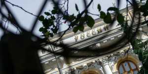 ЦБ РФ рекомендовал банкам продлить поддержку пострадавших от COVID-19 заемщиков