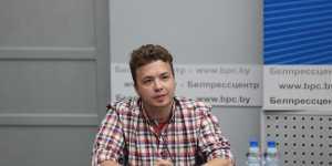 Протасевич забыл фамилию российского олигарха, финансировавшего NEXTA