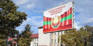 Приднестровье договорилось с РФ по тарифам на газ, свет и услуги ЖКХ